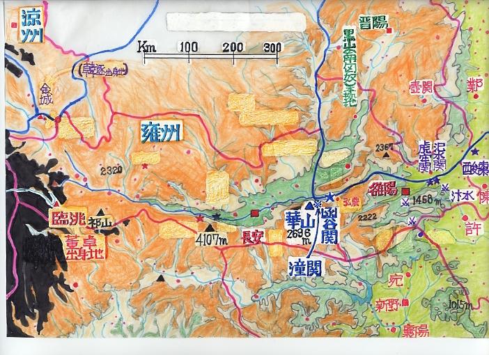 函谷関の画像 p1_29